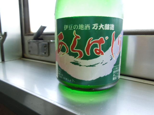 ぷらとー name=