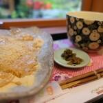 三芳家 - (2019/11月)「ピーナッツあべかわ餅」