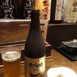 黄金の角煮と奄美焼酎90種 奄んちゅ - オリオン瓶ビール \650 / 突き出し(いかなごの釘煮) \100