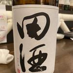 魚焼男 弐 -