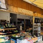 アロー ツリー - 八百屋さんそのもの。西宮の皆さんに愛され続けている青果店。
