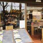 オンコー アン マタン - 本場フランスのクレープランチが食べたい♡