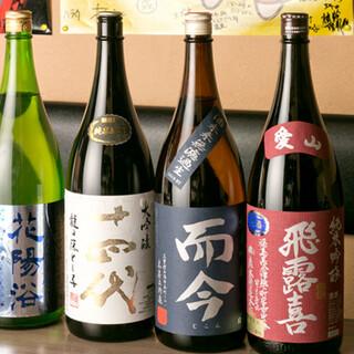 """""""日本酒""""は、大人気の銘酒から通な銘柄まで幅広くご用意"""