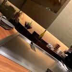 Kakugazakateppanyakinakamura -