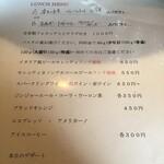 shiekiurachiisanaitariantomarigi -