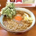 そば うどん 元長 - 春菊そば(390円)+生玉子(60円)