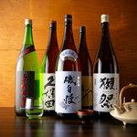 日本酒×炭火バル からんと -