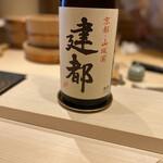 127598698 - 今日は京都のお酒ばっかり飲むのだ(^_-)