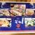 小さな和風レストラン 笑福 - メニュー写真:メニュー おもて