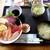 小さな和風レストラン 笑福 - 料理写真:海鮮丼(竹)¥880