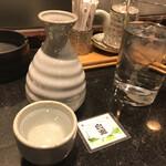 海彦 - 白瀧 復刻版純米酒 ぬる燗