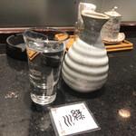 海彦 - 緑川 冷酒 一合