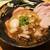 拉麺 成 - 料理写真:ホルモンブラック 1,100円