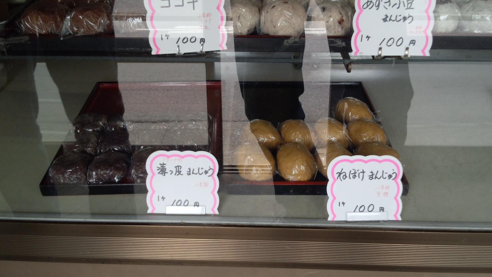 甲府堂菓子店 name=