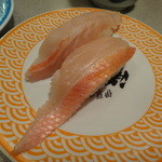 海女屋 - 金目鯛