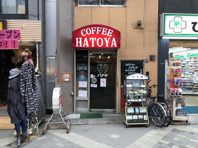 ハトヤ 上野