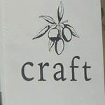craft -