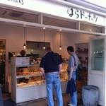 はらドーナッツ - 目黒通り沿いの店舗