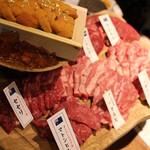 127635513 - 春満開コース5.000えん♡7種の羊肉、野菜盛、ナムル、ご飯、TKG用卵付き!!