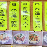 まんぷく亭 - サービス定食