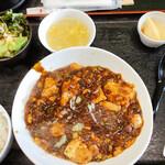 一創 - 麻婆豆腐ランチ