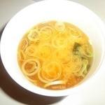 アダン食堂 - 味噌汁