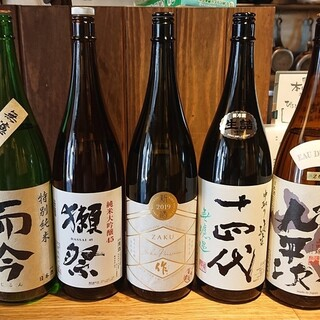 様々な日本酒