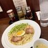 珍来軒 - 料理写真:呉冷麺【小】冬限定ミニスープ付き