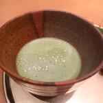 箔座日本橋 - 抹茶