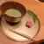 箔座日本橋 - 抹茶と山桜