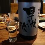 魚屋ひでぞう - 日本酒