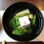 季節料理池宮 - もえぎコース:お吸い物