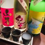 鶏motto - 日本酒3種飲み比べ