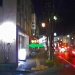 手しごとこじま - 内野駅前通りに面しています(緑の➡︎)