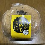 ニクディナー イワナガ - 料理写真: