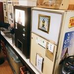ニューカヤバ - 焼酎自販機達