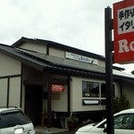 ROCKS フレンチアンドイタリアン  - 店先にチンク