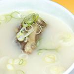 陽山道 - 牛テールを48時間じっくり煮込んだコムタンスープ!