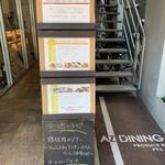 AZ DINING -