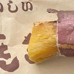 焼き芋ふじ - 良い色