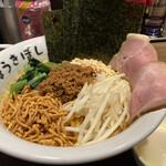 自家製麺ほうきぼし - 特製汁無し坦々麺 1,100円