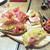 アサドール ロカ - 料理写真:ピンチョス3種