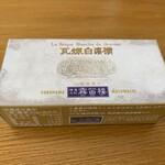 127664823 - 横浜白煉瓦…税込238円