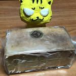 127665052 - しまなみ檸檬のクールケーキ