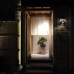 江戸前 鮨 服部 - 六本木の隠れ家