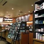 STARBUCKS COFFEE - 店内様子。