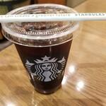 STARBUCKS COFFEE - 香り高いコーヒーにもフタをする意味は?
