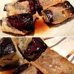 ブン(豊) - なすの皮巻焼。鶏皮がパリっと焼かれています。