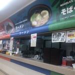 前沢サービスエリア(下り線)スナックコーナー - 前沢SAスナックコーナー