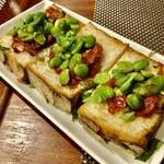 レストラン マルタ - 空豆とセミドライトマトのホブスビゼイト(ブルスケッタ)